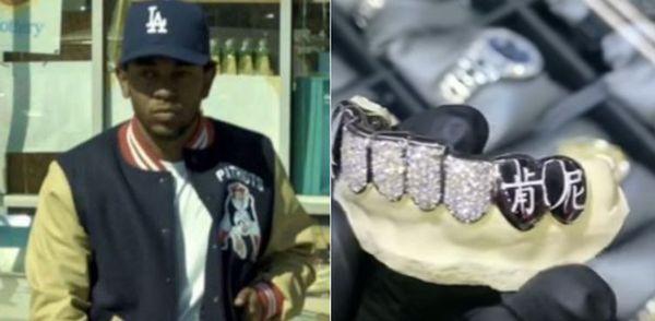 Kendrick Lamar Got A Custom 'Kung Fu Kenny' Grill [PHOTO & VIDEO]