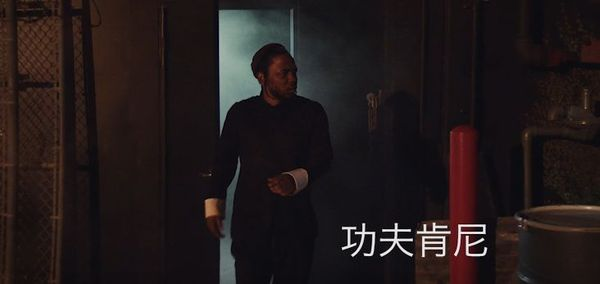 Origin Of Kung Fu Kenny Revealed In 'DNA' Video