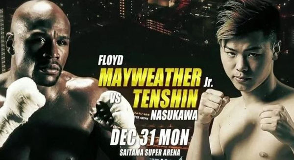 Floyd Mayweather Oddly Backs Out Of Kickboxing Fight With Tenshin Nasukawa